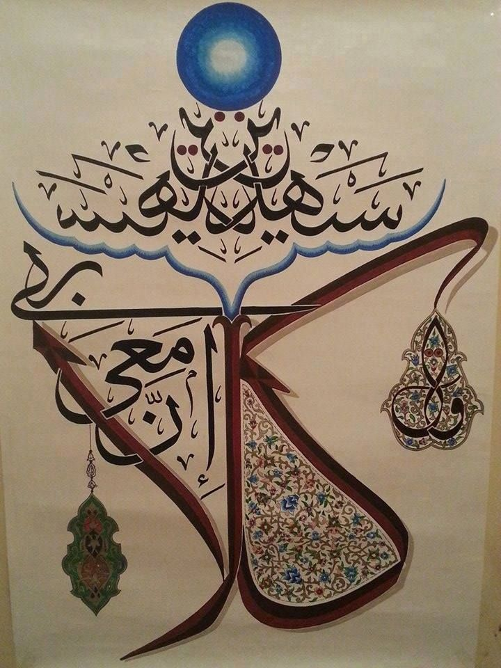 DesertRose/// beautiful calligraphy art