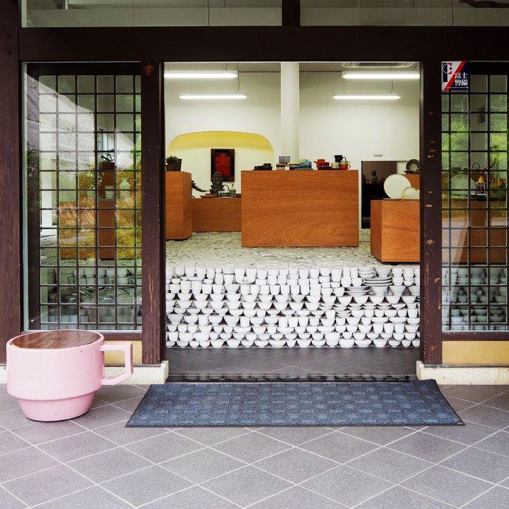 ショップ情報 | 有限会社マルヒロ | 波佐見焼の陶磁器ブランド