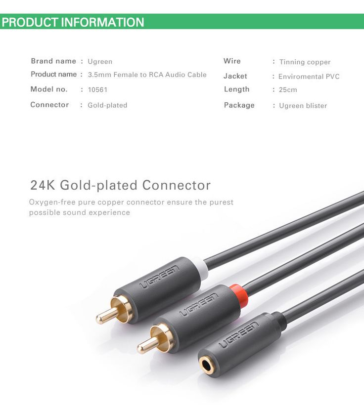 How good is this Ugreen RCA Cable .... Available at DIGDU today! http://www.digdu.com/products/ugreen-rca-cable-2rca-male-to-female-3-5mm-jack-aduio-cable-2m-3m-5m-aux-cable-for-iphone-edifer-home-theater-dvd-vcd-headphones?utm_campaign=social_autopilot&utm_source=pin&utm_medium=pin