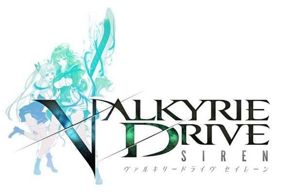 Valkyrie Drive Siren | Logo