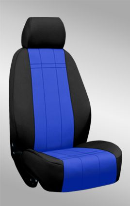 Chevy Avalanche Neoprene Seat Covers: find a neoprene seat cover for your car