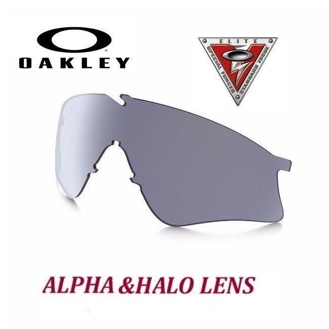 Oakley SI Ballistic ALPHA & HALO Gray lens - replacement