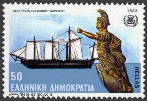 Mascarón de proa  :Karteria , was the first steam-powered warship to be used in combat operations in history.  Hellenic Democracy stamp, 1983