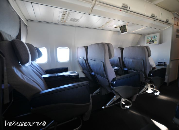 The old Qantas 737 business class