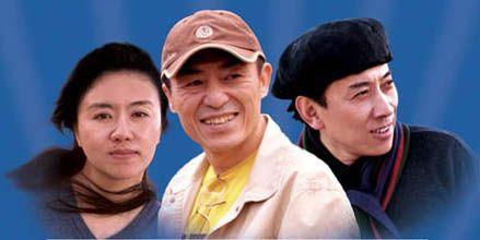 The Iron Triangle: (L-R) Wang Chaoge, Zhang Yimou and Fan Yue