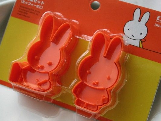 Miffy 2 Cookie cutters by HanamiBoutique on Etsy, $9.00