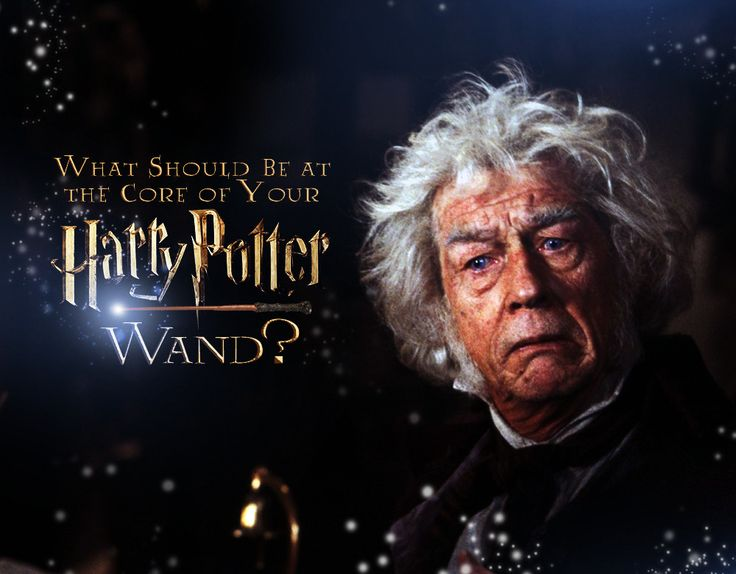 Harry Potter Quiz - What Should Be at the Core of Your 'Harry Potter' Wand?