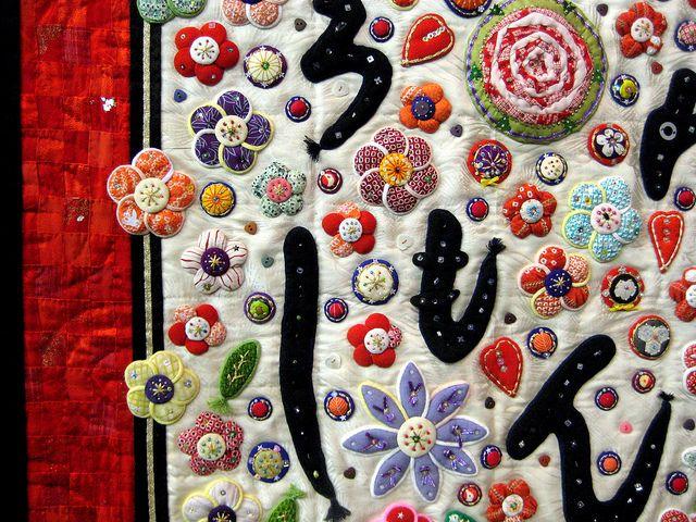 À la claire fontaine: 2012 Tokyo International Great Quilt Festival