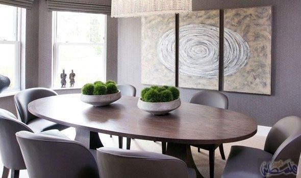 نصائح لمساعدتك على تنسيق غرفة الطعام بشكل عصري Home Decor Decor Dining Table