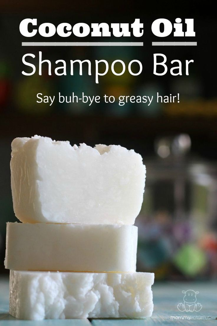 25 unique homemade shampoo ideas on pinterest natural shampoo homemade diy shampoo and - How to make shampoo at home naturally easy recipes ...