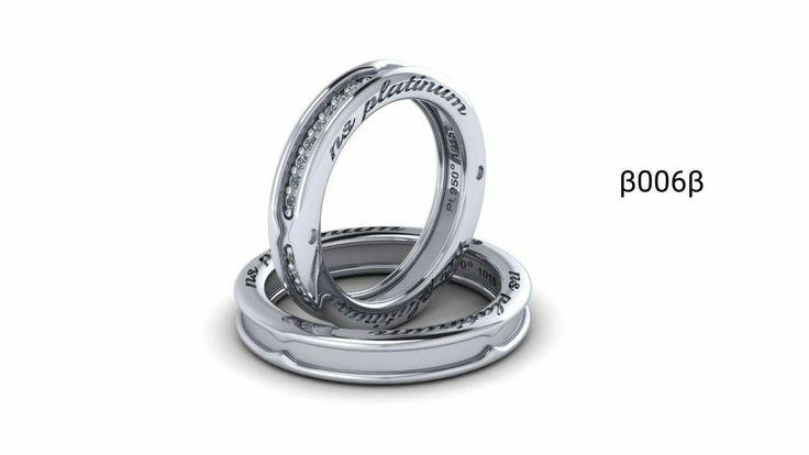 Βερες από πλατίνα με διαμάντια! Wedding ring with platinum and diamonds!