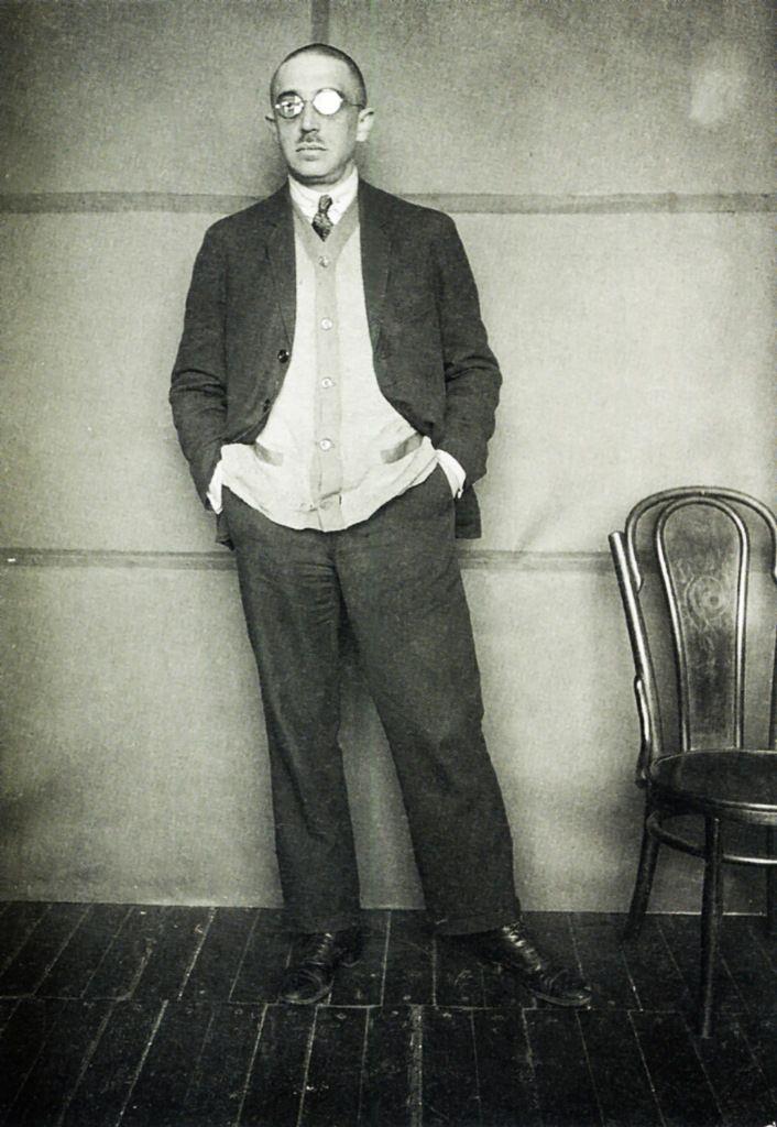 Родченко маяковский фотографии