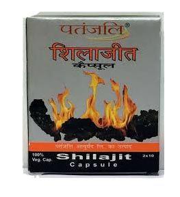 patanjali products #patanjali shilajeet capsules