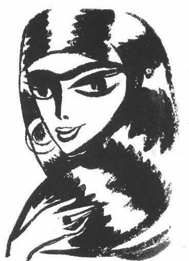 Низа - красавица Ершалaима