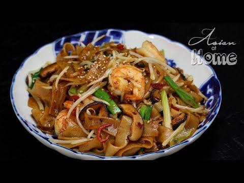 Pad Thai Recipe - YouTube