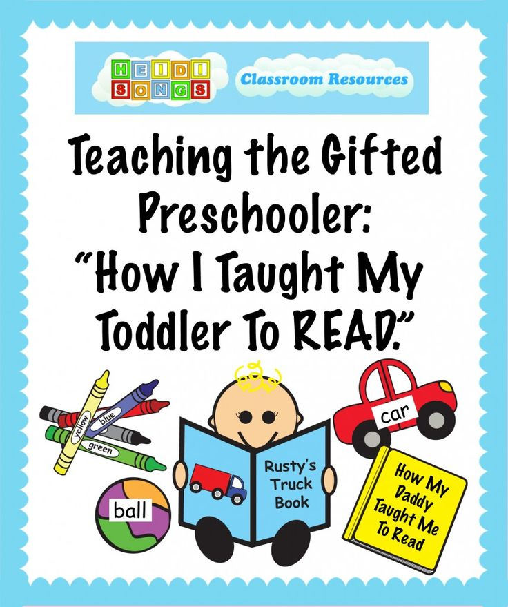 "Teaching the Gifted Preschooler: ""How I Taught My Toddler to READ."""