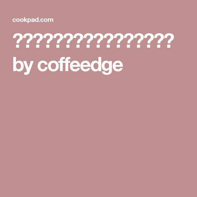 カリカリ油揚げとピーマンの常備菜 by coffeedge