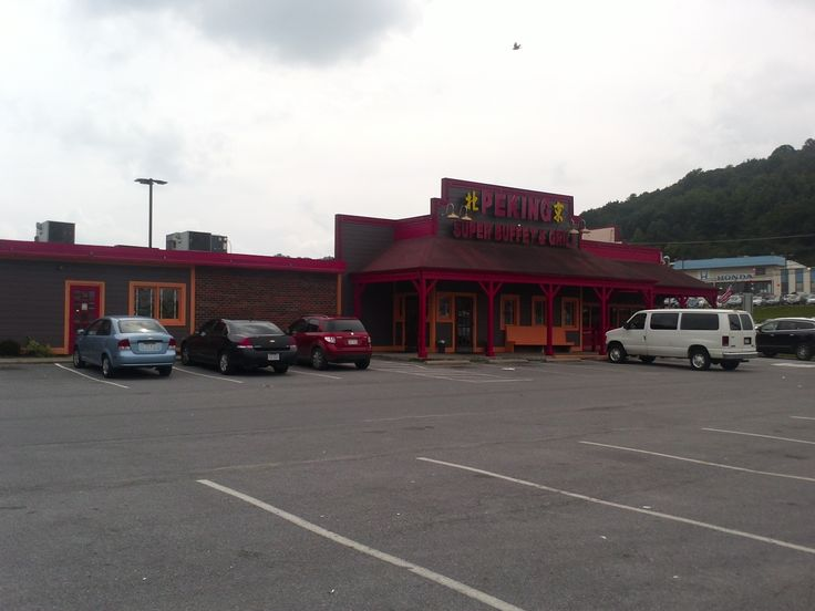 Chinese Food Beckley Wv