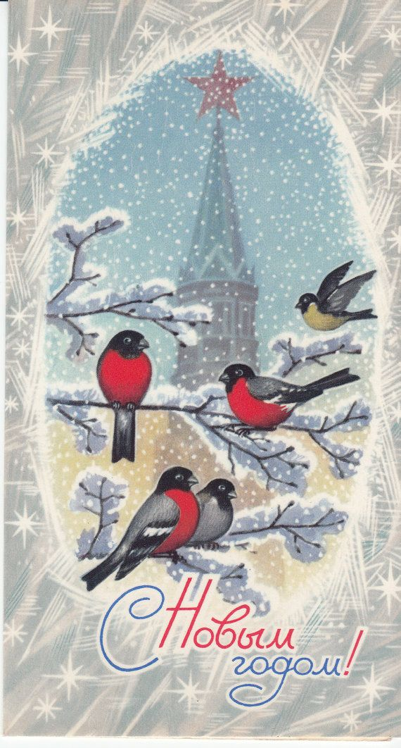 Vintage Russian Soviet New Year folded card