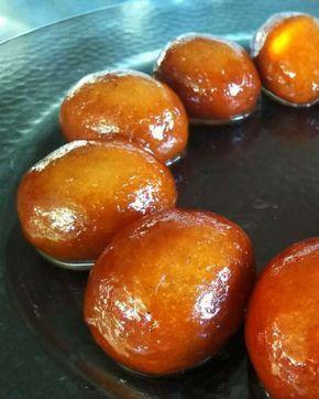 Μια συνταγή από την Ανατολή γεμάτη αρώματα και αναμνήσεις. Θα σας ταξιδέψει γλυκά. Υλικά Για την ζύμη: 1300 γρ. αλεύρι 200 γρ. λάδι ηλιέλαιο (ότι σας αρέσε
