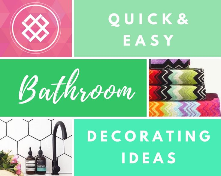 With simple changes, you can makeover your bathroom in a matter of days. Read on for my tips on quick and easy bathroom decorating ideas.