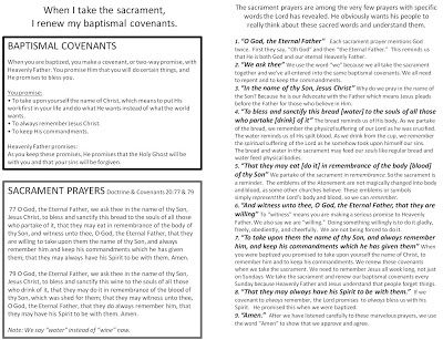 Strong Armor: Understanding the Sacrament Prayers & Renewing Baptism Covenants