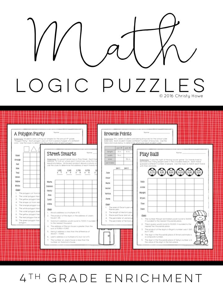 Math Logic Puzzles for 4th grade.  Common Core Aligned enrichment activities
