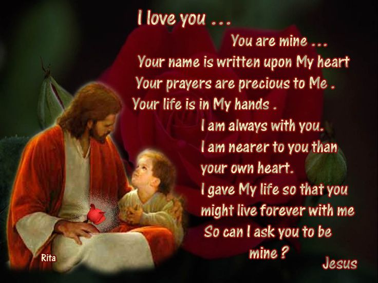 merry christmas jesus loves you. i love you jesus merry christmas loves