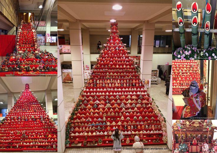 Japan's tallest tiered display of hina dolls in Konosu, Saitama.    #hinamatsuri #girlsday #dollsfestival #japan #march