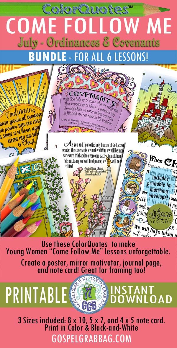Quotes To Color Colorquotes For July Young Women Come Follow Me