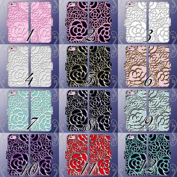 カメリア ブラック/パープル 大人 可愛い 花柄 オシャレな 全機種対応スマホケース 手帳型ケース No.10