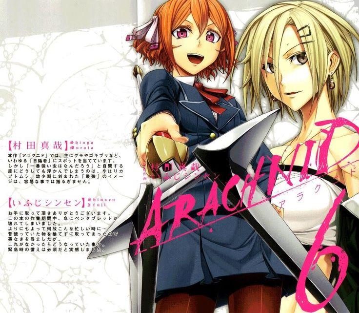 Arachnid Manga: Vol. 6 - Chapter 30 (ENG) HD