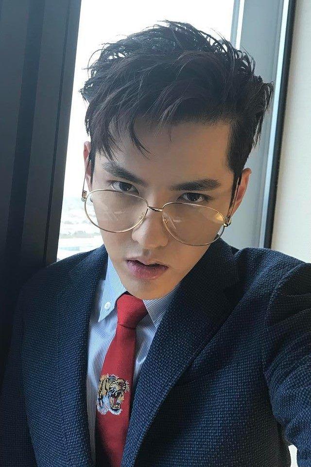 49 best EXO images on Pinterest Exo, Park chanyeol and 1st grades - express k amp uuml chen erfahrungen