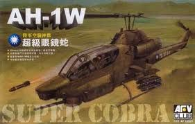 Bell AH-1W Super Cobra, Taiwan Army. AFV Club, 1/35, rebox 2008 (ex MRC 1992 No.BA105, updated/new parts), No.AF35S21. Price: Not Sold.