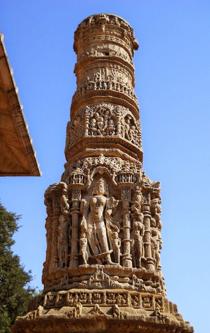 Modhera temple Essay Sample