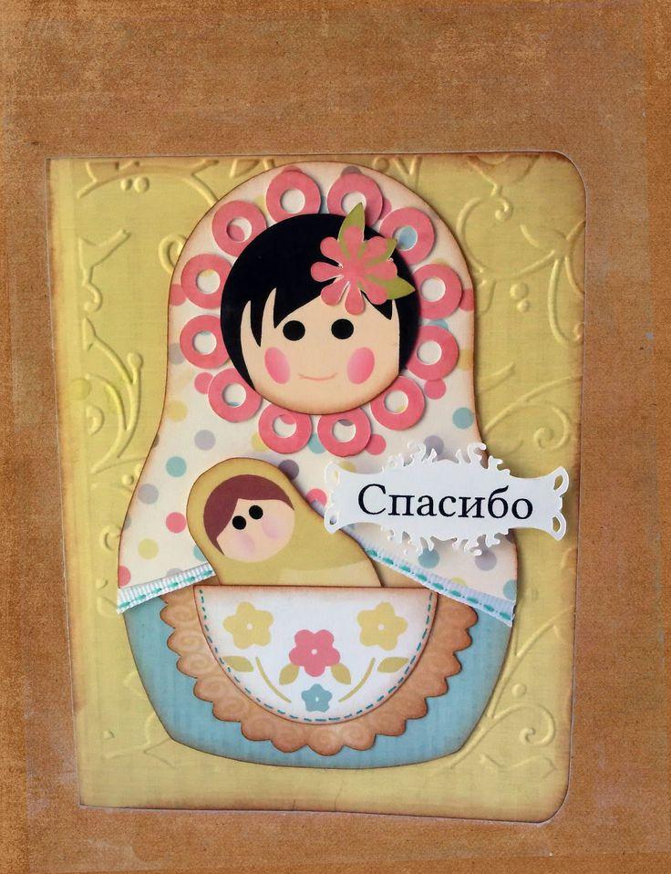 Matryoshka Russian nesting dolls,  thank you card