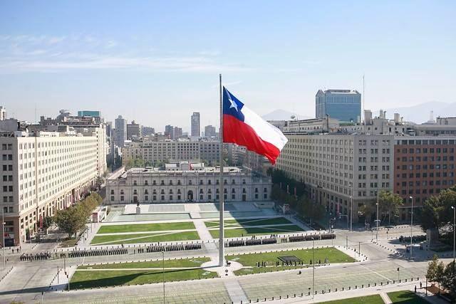Centro Cìvico, Santiago Centro, Chile