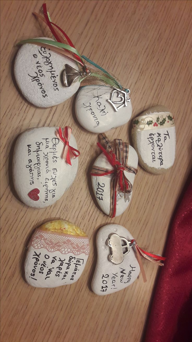 Διακοσμητικές πέτρες - Γούρια με χειρόγραφες ευχές και μεταλλικά στοιχεία