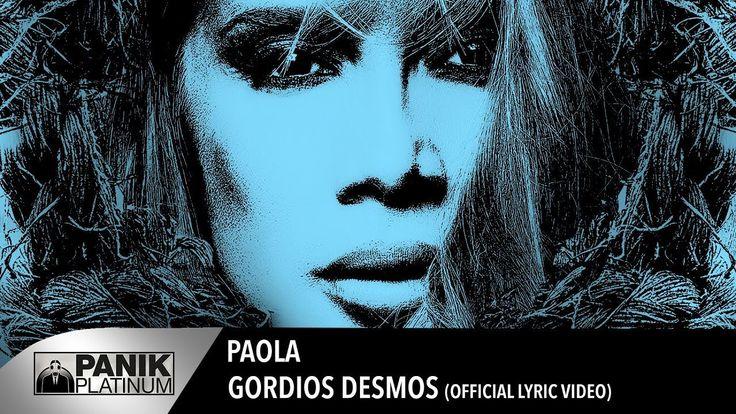 Πάολα - Γόρδιος Δεσμός | Paola - Gordios Desmos - Official Lyric Video