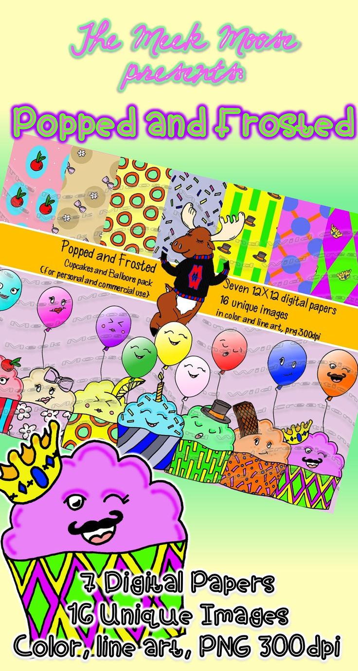 #birthday #cupcakes #balloons #mustache These adorable cupcakes and balloons are ready to decorate you student birthday board, or be used as pencil toppers, birthday cards, or certificates.