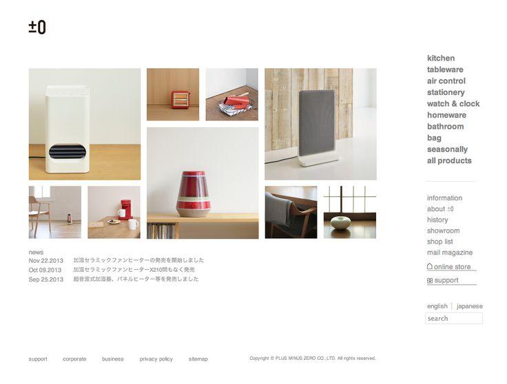 ±0-Home http://www.plusminuszero.jp/
