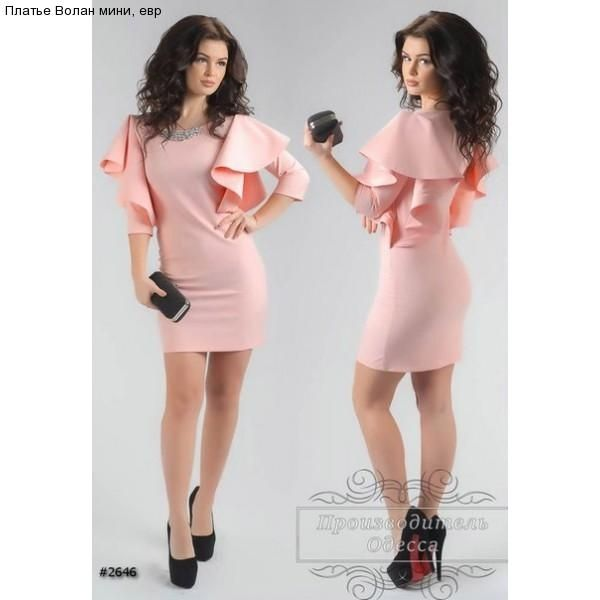 Платье Волан мини