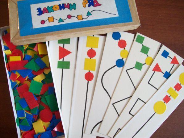 Время, проведенное с пользой - Дидактические игры своими руками - Страница 2. Воспитателям детских садов, школьным учителям и педагогам - Маам.ру