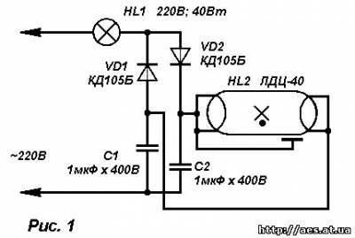 Бездроссельное питание люминесцентных ламп » Электрик