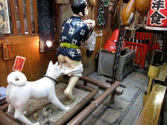 Weird model outside Kyoto restaurant