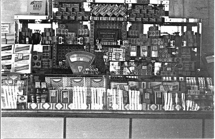 Лица советской торговли.1960-е. Продовольственный магазин. Ленинград. Бакалейно-кондитерский отдел
