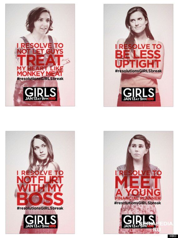 Great Girls HBO