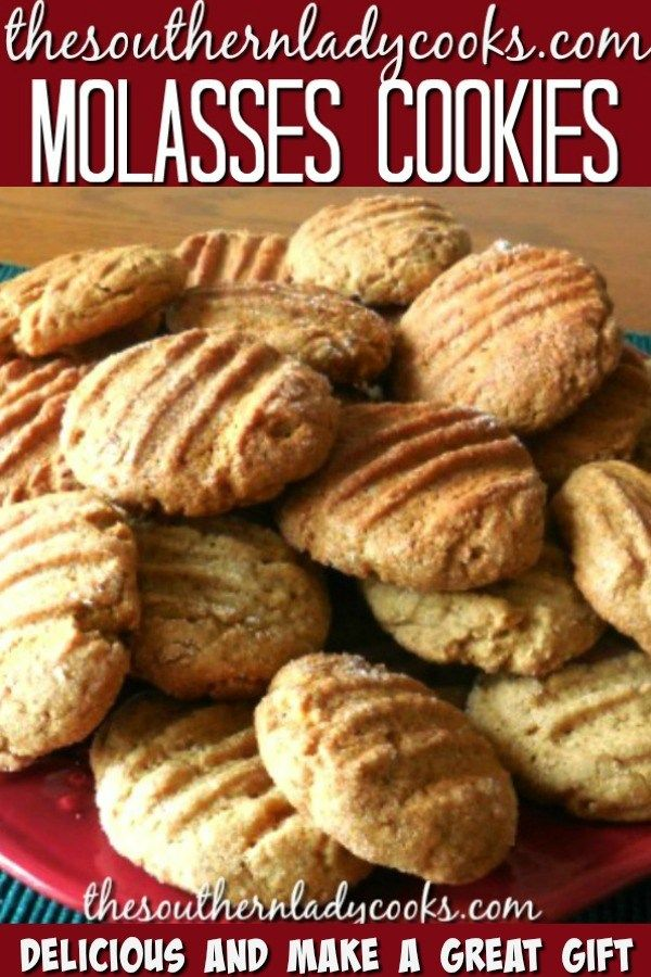 MOLASSES COOKIES - The Southern Lady Cooks | SOUTHERN LADY