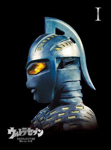 ウルトラセブン Blu-ray BOX VOL.1