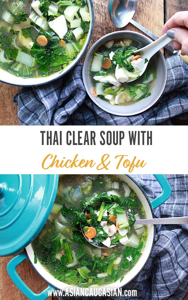 Easy Thai Clear Soup with Chicken and Tofu